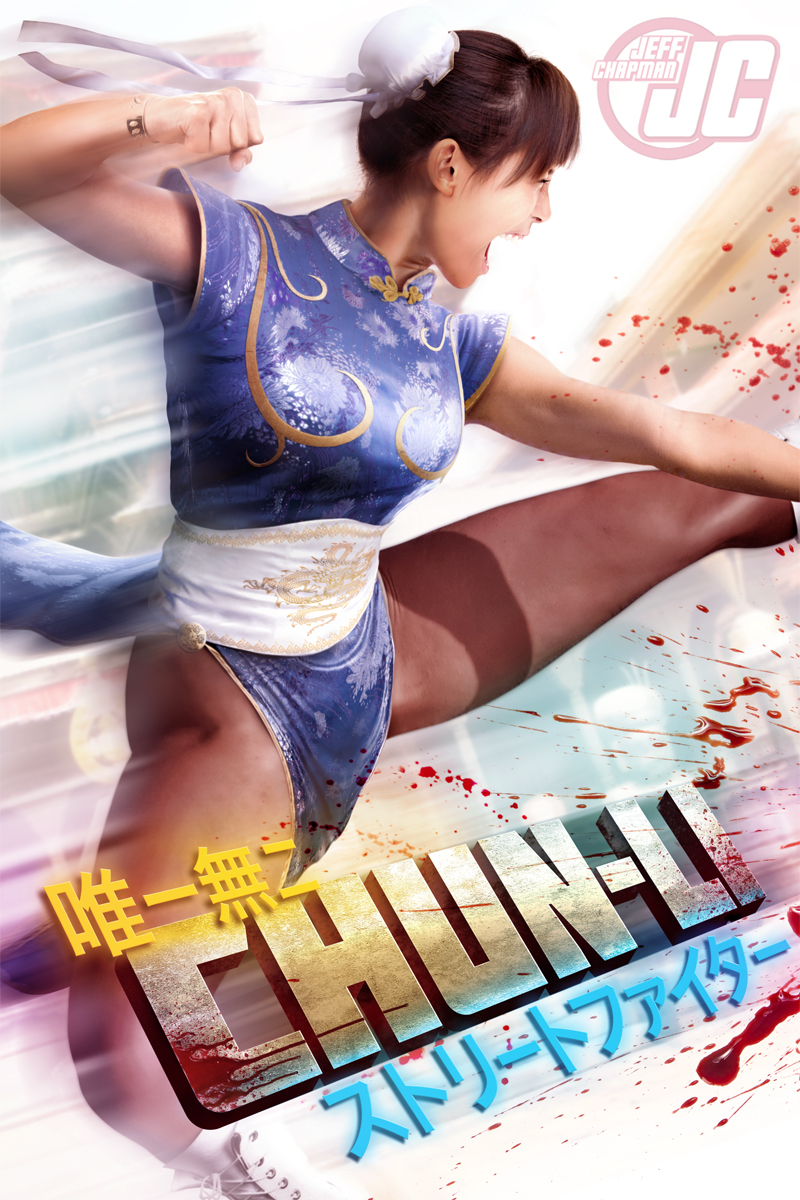 Chun-Li from Street Fighter by Jeffach