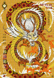 011 Oktay Barkin Turkey Dragon
