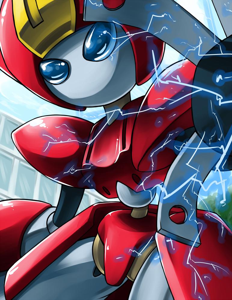 Peppercat by ShadowOverlordXDZ