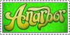 Anarbor Stamp by oxygenik