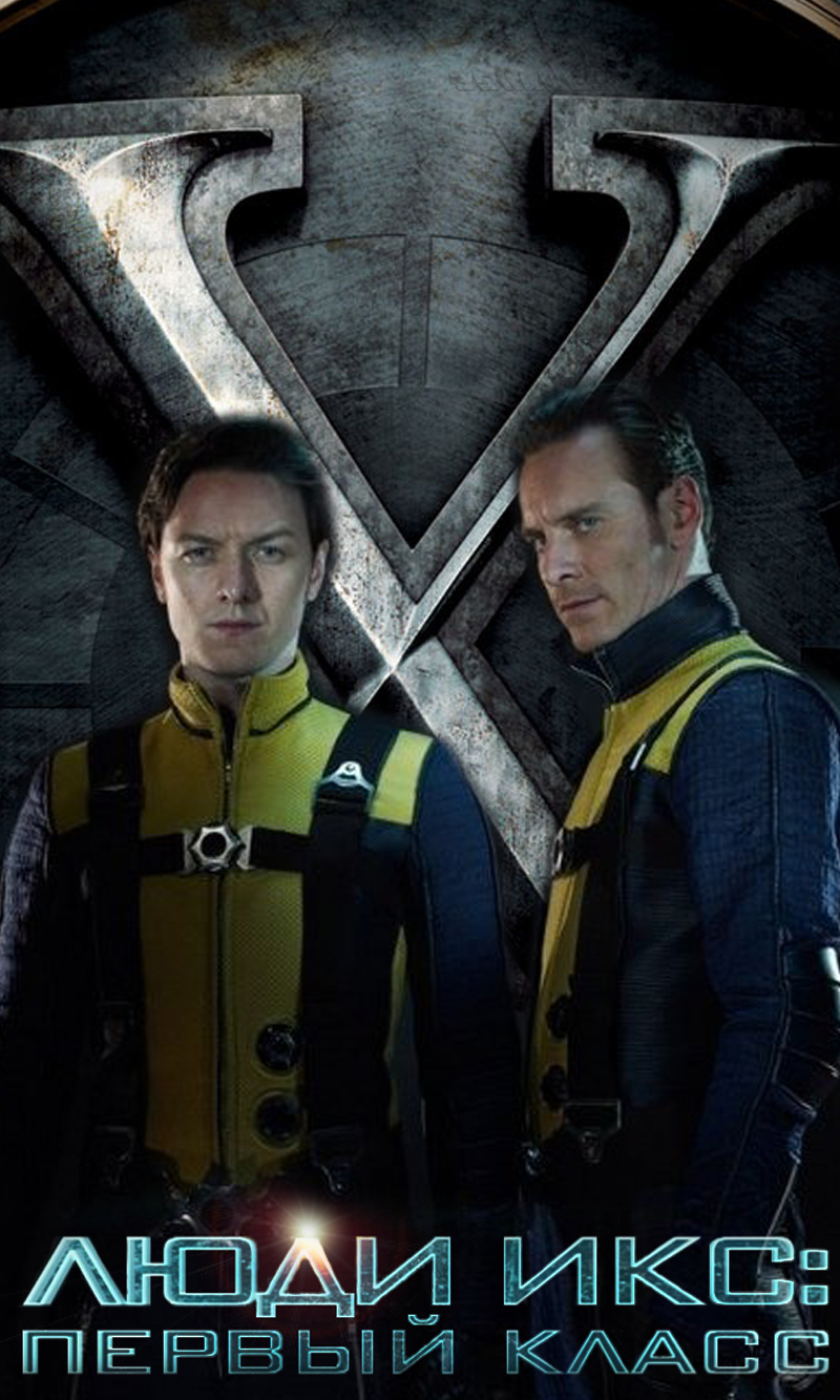 Poster   X-Men  First Class  2 by 3Shade3X Men First Class 2 Poster