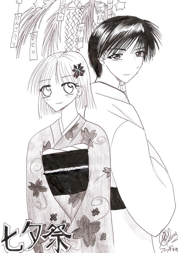 Tanabata matsuri by suggy-chan