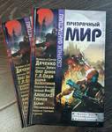 kokarev anton cover book by kanartist