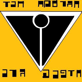 Tau Air caste symbol by Spartan-039