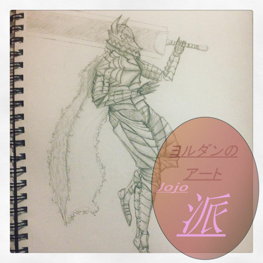 Drawing1 Sample by JordanEX