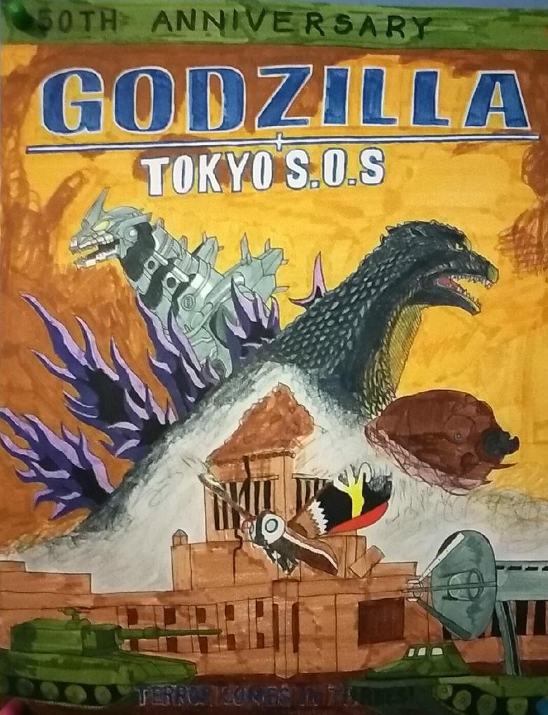 Godzilla Tokyo S.O.S. by ShadowDragon6114