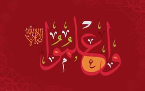 no God but Allah by Alesraa86