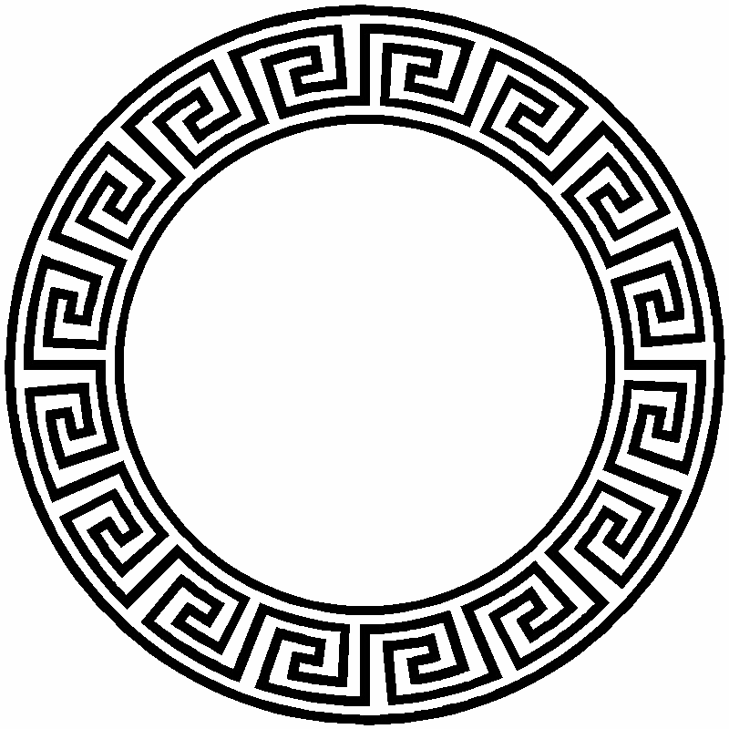Versace Circle Png Lady Gaga Versace Greek Circle