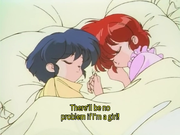 Ranma Imagining Himself Sleeping With Akane By Miiohau