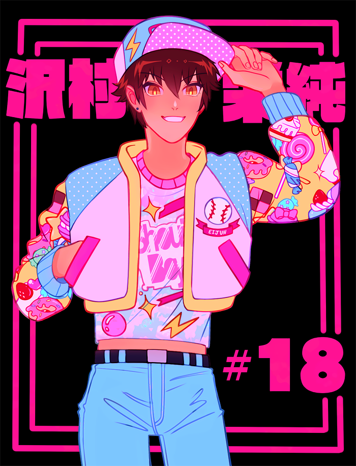 Sawamura Eijun fashion bb by kyaptain