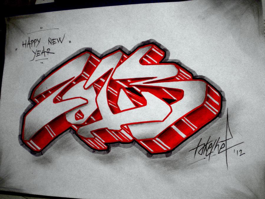 2013 - Happy New Year! by takethef