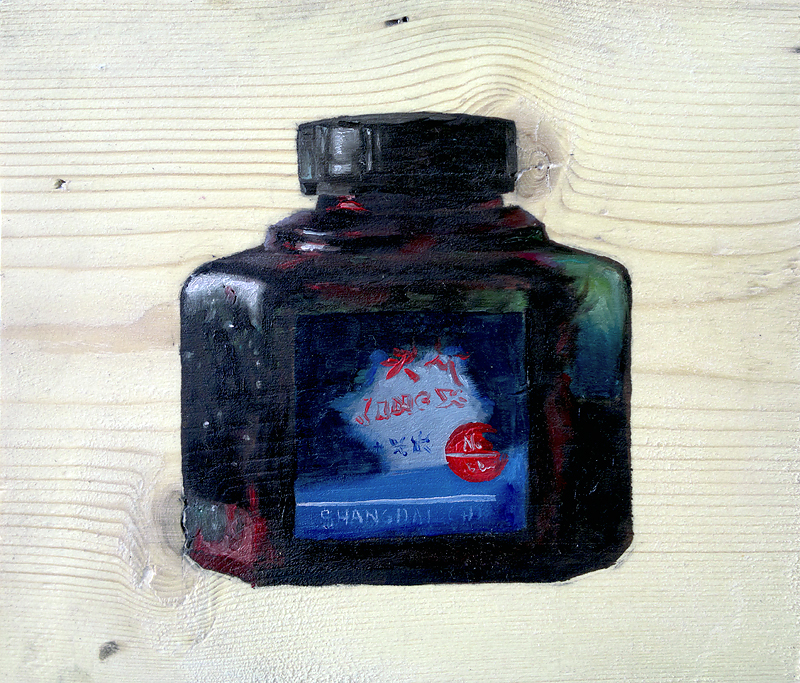 Ink bottle by anotherwanderer
