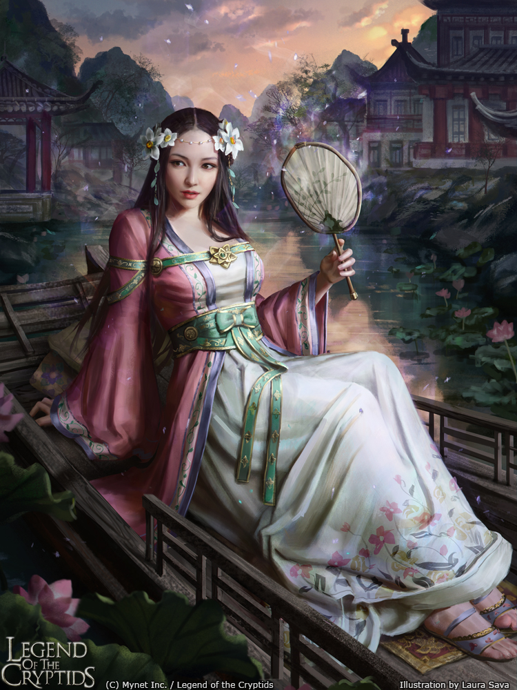 Legend of the Cryptids- Huifang reg. by anotherwanderer