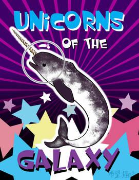 Unicorns of the Galaxy