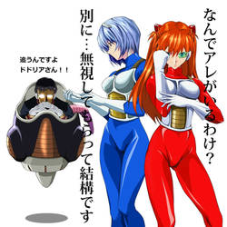 Armored Rei 'n Asuka by Wolfman-053