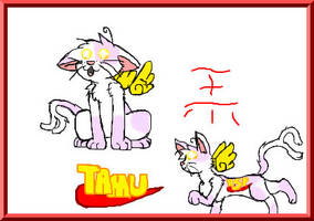 Gift To All My Loyal Fans Over The Years by TeenPioxys101