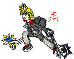 I Am Your Other- Roxas by TeenPioxys101