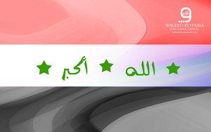 Iraq in my heart by kotaiba by IraqiDeviants