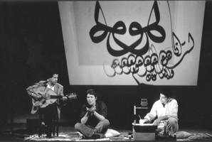 Hassan Massoudy - 1 by IraqiDeviants