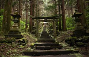 Kamishikimi Kumano Shrine, Takamori