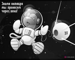 Pixeldepo Wallpaper BW by berov