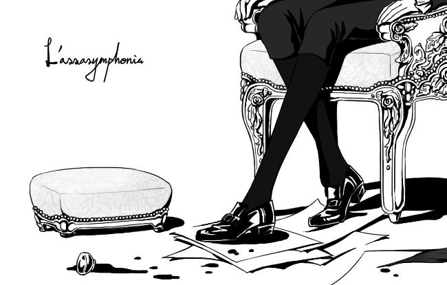 L'assasymphonie by elfandman