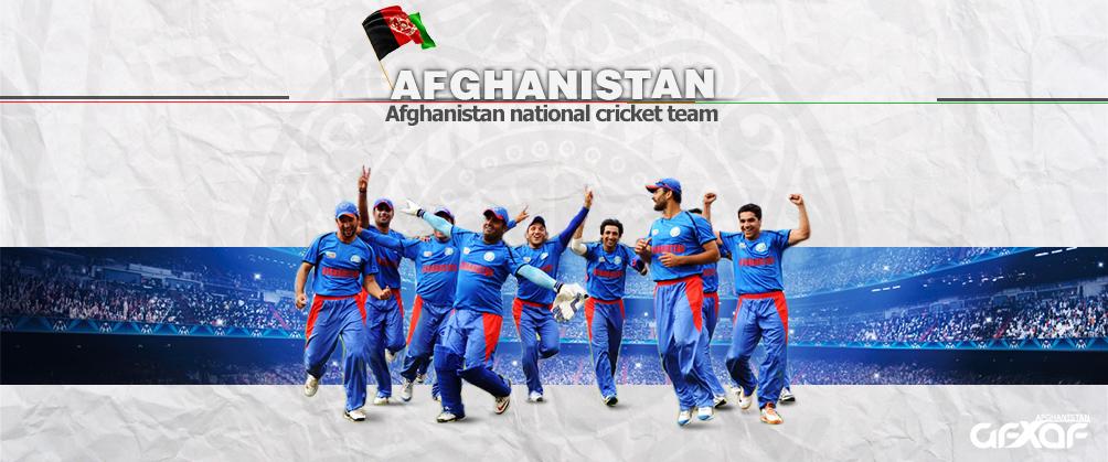 Afghanistan Cricket Team Zoom Background 3