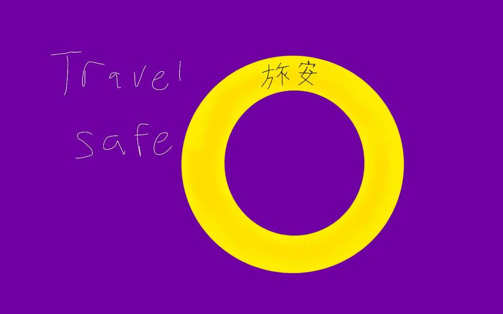 Kanji ring (rough concept) by cookiegirl28