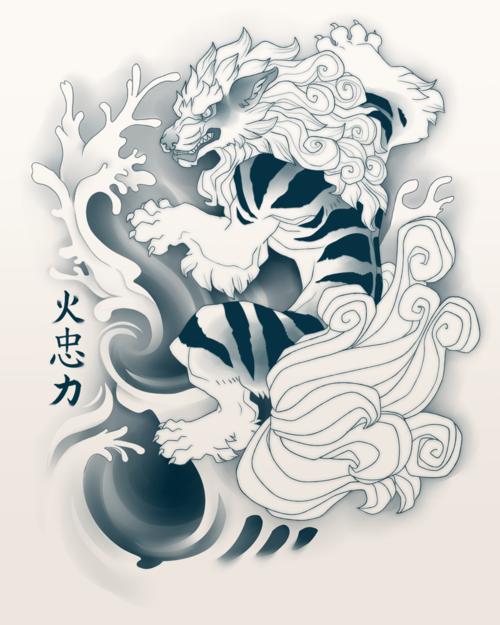 Black and Grey Arcanine tattoo design by sambragg