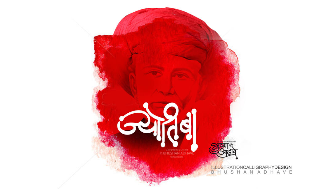 essay on mahatma jyotiba phule in english