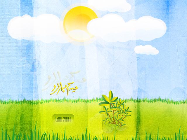 Eidocom Mobarak by Liooon