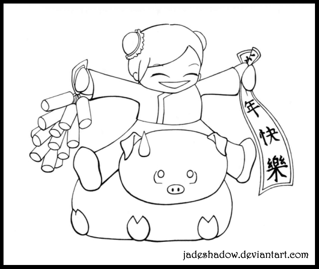 Forecast Chinese New Year 2014 For Pig