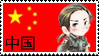 China Stamp by Colhan3000