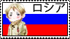 Russia Stamp by Colhan3000