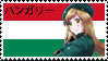 Hungary Stamp by Colhan3000