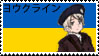 Ukraine Stamp by Colhan3000