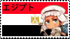 Egypt Stamp by Colhan3000