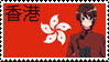Hong Kong Stamp by Colhan3000
