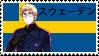 Sweden Stamp by Colhan3000