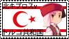 Northern Cyprus Stamp by Colhan3000
