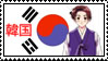 South Korea Stamp by Colhan3000