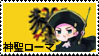 Holy Roman Empire Stamp by Colhan3000