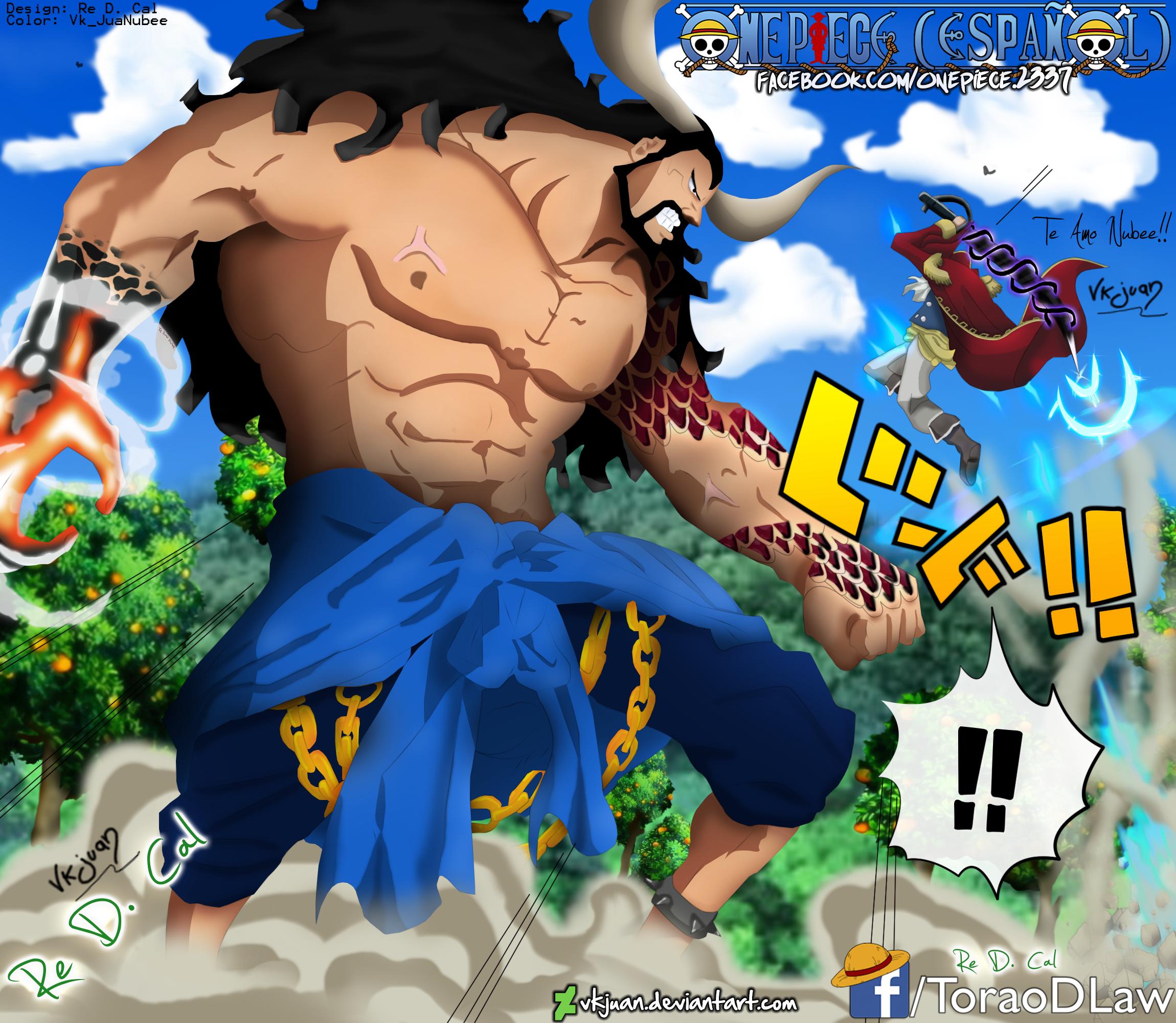One Piece Season 6 Voyage 3  amazoncom