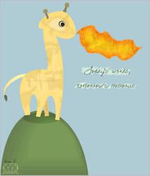 My Fire-spitting Giraffe by Asanadain