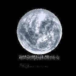 Winter Moon Stock Png by KarahRobinson-Art