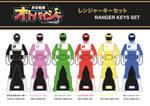 Otobaiger Ranger Keys