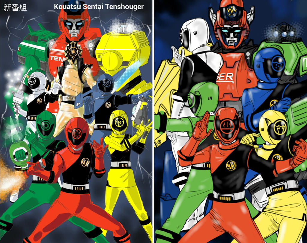 Kishiryu Sentai Ryuusouger Kiss Related Keywords