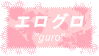 Guro Stamp by King-Lulu-Deer-Pixel