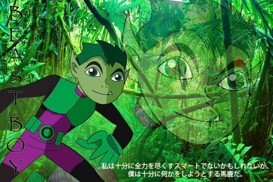 Beast Boy wallpaper by Daizua123 on DeviantArt