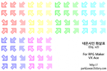 Neon Arrow Sign v2 (Diagonal, RM VX/Ace)